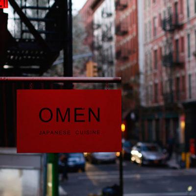 Omen Azen Japanese Restaurant SoHo New York