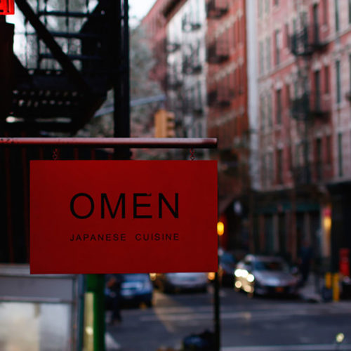 Omen Azen Japanese Restaurant SoHo New York